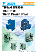 Worm speed reducers (Worm Power Drive & Troi Drive) / TSUBAKI THAILAND