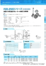 "For Cvlinder, Carbon Dioxide Pressure Regulator ""FCR‐2503 Series"""