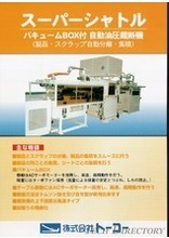 Auto Hydraulic Cutting Machine Super Shuttle