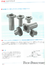 TSK Self-Aligning Flange Linear bearings 『FTSB・KTSB Series』