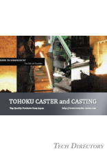 TOHOKUSHARYO MF.CO.,LTD. Company Profile