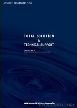 Total Solution & Technical Support「NSクリーン」