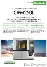SODICK リニアモータ駆動 One Process Milling Center OPM250L