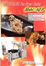 SHINAGAWA Pan-Fryer Cooker