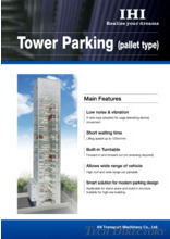 IHI Tower Parking System (Pallet-Type)