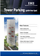 IHI Tower Parking System (Pallet-less Type)