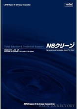 "Total Solution & Technical Support ""NS Clean"""