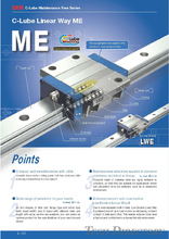ME · LWE Ball Type Compact Series(สำหรับ SSR・SR / LS / KUVE / 16## / EG・QE)