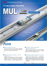 MUL · LWUL · LWU Ball Type U-shaped Track Rail Series