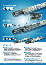 CRWG · CRW · CRWM · CRWUG · CRWU Cross Roller Way