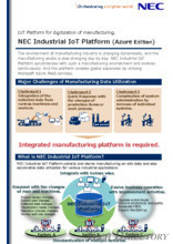 "IoT Platform for industry4.0 ""NEC IIoT"""