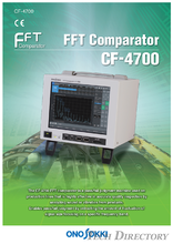 FFT Comparator『CF-4700』