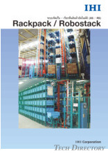 Rackpack / Robostack (Thai)