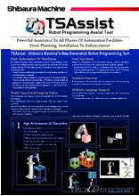 Robot Programming Assist Tool TSAssist