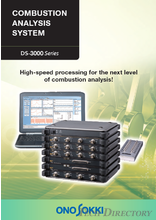 "Combustion Analysis System""DS-3000 Series"""