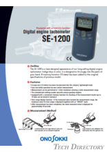 "Digital engine tachometer ""SE-1200"""