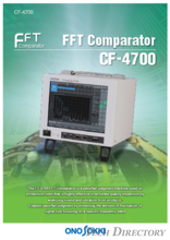 "FFT Comparator ""CF-4700"""