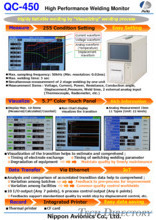 High Performance Welding Monitor QC-450