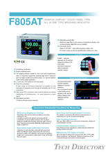 F805AT เป็น All-in-one Weighing Indicator โมเดลแบบ Graphic display