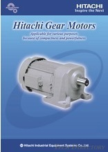 [Hitachi] Gear Motors [Hitachi Asia Thailand]