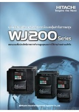 ฮิตาชิHitachi Variable Frequency Drives (Inverter) WJ200 [ Thai ]