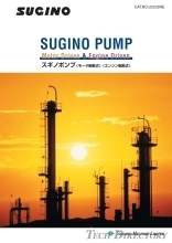 High Pressure Plunger Pump/Sugino Machine (Thailand)