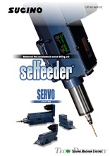 "Servo Feed Type Drilling Unit ""Selfeeder Varimec"" / Sugino Machine (Thailand)"
