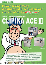 "Mold cleaning machine ""CLIPIKA ACEⅢ"""