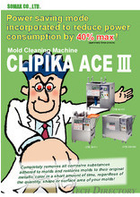 "Mold cleaning machine ""CLIPIKA ACEIII"""