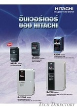 Hitachi Variable Frequency Drives (Inverter) [ Thai ]