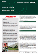 Aderans co., Ltd ~Case Study~