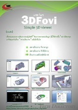 "C'set Co., Ltd. ""Products Catalog(3DFovi)"""