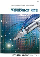 "ハンディ式ねじ締め機 ""FEEDMAT (FM503H/FM801H)"" / THAI NITTO SEIKO MACHINERY"