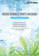 MICRO BUBBLE PARTS WASHER / THAI NITTO SEIKO MACHINERY
