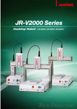 Desktop Robot JR-V2000 Series
