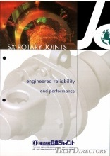 Rotary joint SX rotary joint