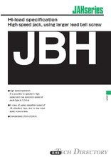 The high-speed screw jack ( ball screw ) high lead -shaped JBH series