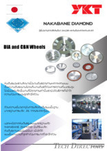 "NAKABANE DIAMOND ""DIAMOND & CBN grinding wheels"""