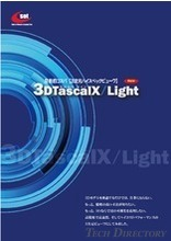 3DTascalx / Light Ⅱ