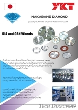 "NAKABANE DIAMOND ""Products Catalog(Thai)"""