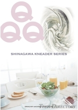 SHINAGAWA KNEADER SERIES