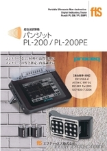 "Portable Ultrasonic Non-destructive Digital Indicating Tester ""Pundit PL-200/PL-200PE"""