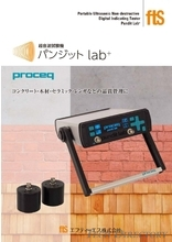 "Portable Ultrasonic Non-destructive Digital Indicating Tester ""Pundit Lab+"""
