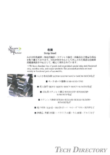 Strip Steel (Polished steel・Smelting steel・Stainless steel・Copper products)