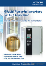 ฮิตาชิ Hitachi powerful Inverters For Lift Application