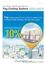 Fog cooling for air-conditioner outdoor unit COOLSAVE-D