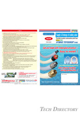Coolant water supply and drain hoses (condensation-resistant) HYBRID TOYODROP HOSE (Coolant Water Hose)