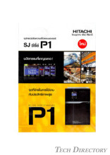 Hitachi Asia (Thailand) Co.,Ltd_Variable Frequency Drives SJ Series P1