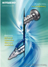 "[ภาษาไทย] Fastening Products Digest Catalog ""Screw Manufacturer"" / THAI NITTO SEIKO MACHINERY"