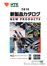 2018 NTK NEW PREDUCT CATALOG